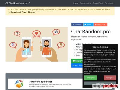 Chattrandom Best Random