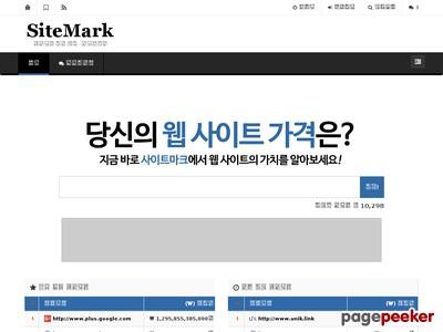 sitemark.co.kr
